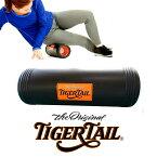 【あす楽◆日本正規品◆送料無料】TigerTail ザ・ビッグワン The Big One(タイガーテール・フォームローラー) 筋膜、トリガーポイントを確実にリリース!今までのフォームローラーが物足りない方に!【当店在庫商品】