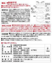 【SALE商品】芳香剤車ブラングBLANGカーメイトG11ブラングソリッドホワイトムスク芳香剤ムスク