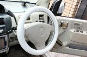 ハンドルカバーレザーホワイトカー用品アクセサリー