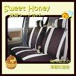 【最安値に挑戦】スイート ハニー 前席・後席用シートカバー HY-587 (大・小2種類肘カバー入) 適合車種:スペーシア/ワゴンR/汎用シートカバー/かわいい/軽自動車/seatcover/シート・カバー/可愛い/)