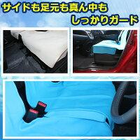 防水シートカバー/アクアガード