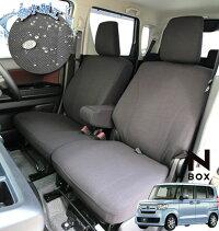 F3/JF4/NBOX/専用シートカバー/レザー&パンチング/型式JF3/JF4/年式H29.09〜/LE-60/シートカバー/nbox/軽自動車/n-box/seatcover/防水/撥水/生地/専用/フィット感/クラッチオ
