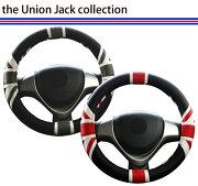 ハンドル 軽自動車 ユニオン ジャック シリーズ ブラック