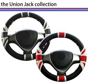 ポイント 軽自動車 ユニオン ジャック シリーズ ハンドル ブラック