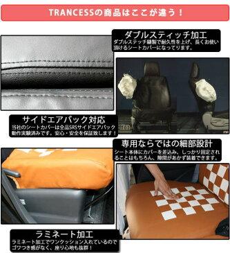 【最安値に挑戦】軽自動車 ekワゴン シートカバー/ブラック×ホワイト 型式:B11W 年式H25.6〜SP-4092 (かわいい 可愛い cawaii シート・カバー カワイイ seat cover)