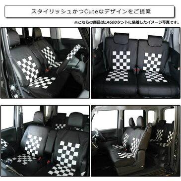 【ハンドルカバー付き】MM53Sフレアワゴンカスタム専用シートカバー スクープ