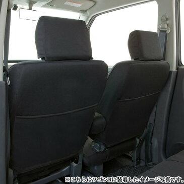 【最安値に挑戦】JF3/JF4 NBOX 専用シートカバー 撥水加工 ブラック 型式JF3/JF4 年式H29.09〜 LE-60(シートカバー nbox 軽自動車 n-box seatcover)