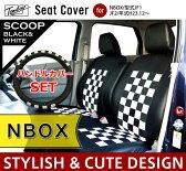 【ポイント10倍】NBOX専用シートカバー ブラック×ホワイト 〔NBOX n-box シートカバー シート・カバー seatocover 軽自動車 かわいい〕 型式JF1/JF2/年式H23.12〜H27.01/SP-3062
