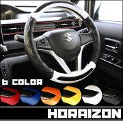 ポイント ハンドル 軽自動車 ホライゾン アクセサリー