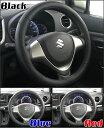【大特価&クーポン配布中】ハンドルカバー グランドカーボン 3カラー かわいい 軽自動車 普通車 ステアリングカバー