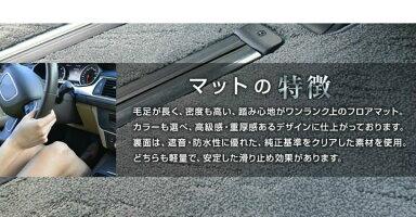MK21S/パレット/専用/フロアマット/キュービックチェッカー/マット/内装パーツ/防水/撥水/純正