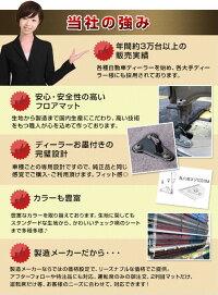 デイズ専用フロアマット/ベーシックタイプフロアマット専用/純正
