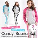 【5%OFFクーポン配布中】サウナスーツ レディース Candyサウナスーツ 全3色 サウナ スーツ sauna suit スウェット LADIES レディス レデイースの商品画像
