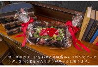【送料無料】プリザーブドフラワー壁掛け高級誕生日還暦祝いお祝い