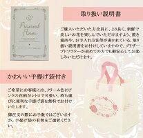 【送料無料・あす楽対応】プリザーブドフラワー横型写真たてガーベラ誕生日記念日母の日