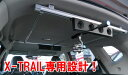 X-TRAIL T32 ロッドホルダー 車 釣り ロッド 収納 内装アイテム トランポ トランポプロT32...