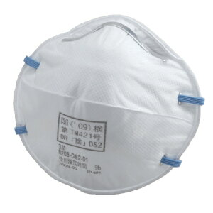 マスク3M/スリーエム使い捨て式防塵マスク8205-DS2(20枚入)【防じん/作業/工事/医療用/粉塵】【RCP】