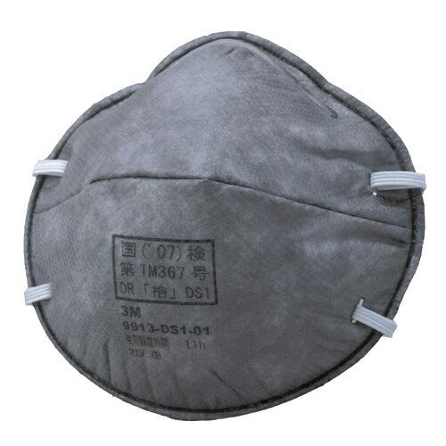 3M『使い捨て式防じんマスク 歯科用(9913-DS1)』