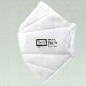 シゲマツ/重松マスク使い捨て式防塵マスクDD02V-S2-DS2(10枚入)【防じん/作業/工事/医療用/粉塵】【RCP】
