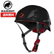 マムート スカイウォーカー クライミング ボルダリング ヘルメット