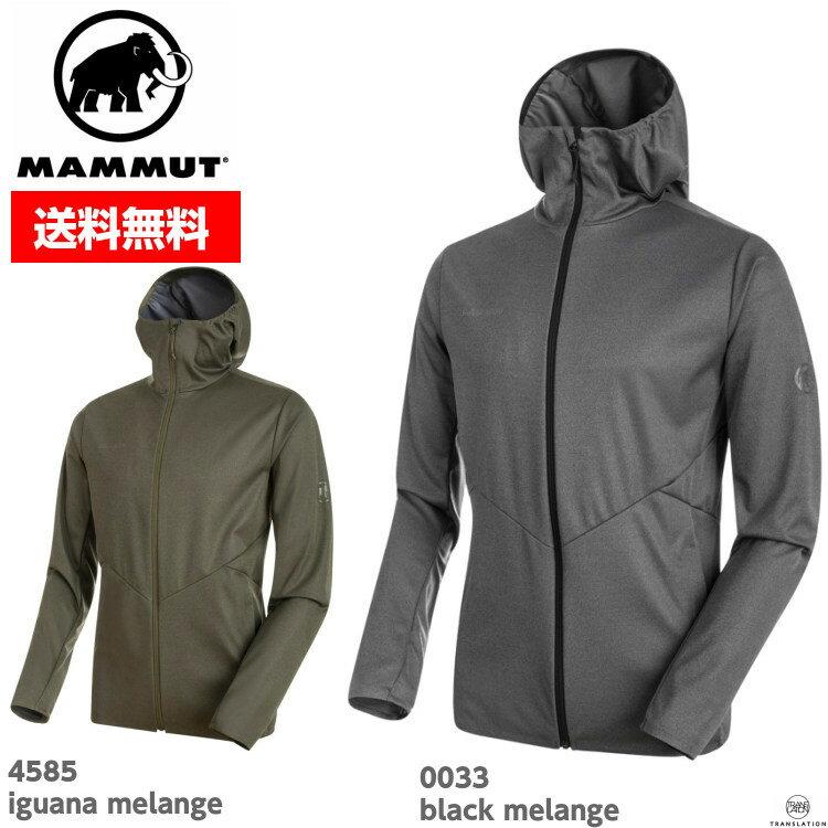 MAMMUT マムート アウトドア Ultimate V Tour SO Hooded Jacket AF Men アルティメート V ツアー SO フーテッドジャケット 1011-00360 ■アウトドア 登山 メンズ GORE WINDSTOPER