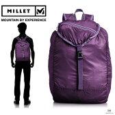 ミレー MILLET 【20L】デイパック デフィ20 DEFI 20 MIS0518 5299■アウトドア 登山 バックパック コンパクト パッカブル