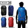 ミレー MILLET 【40L】メンズ リュックサック バッグ 鞄 UBIC 40 ウビック 40 MIS1920 0247/0335/3586/4333 ■アウトドア 登山 バックパック スキー スノーボード バックカントリー SKI