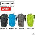 ミレー MILLET【16L】2017新作 バックパック PULSE 16 パルス 16 MIS2088 ■アウトドア 登山 リュック 軽量 ハイキング