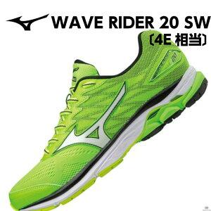 ウエーブ ライダー 20 スーパーワイド J1GC1704