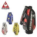 21春夏 le coq sportif golf ルコック ゴルフ ユニセックス ( メンズ レディース ) キャディバッグ QQBPJJ08 エナメル素材 ロゴ 刺繍 軽量 スポーツモデル・・・
