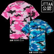 カモフラユニ Tシャツ ユニフォーム ユニホーム ヨーロッパ