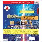 ■卓球ラバー DM便送料無料■【Armstrong】アームストロング 8888 ダブルアルファーEXテン (W-αEX・X) PZC-SP【卓球用品】表ソフトラバー/卓球/ラバー【RCP】