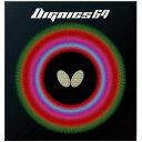 ★即納/あす楽★■卓球ラバーメール便送料無料■【Butterfly】バタフライ 06060 ディグニ