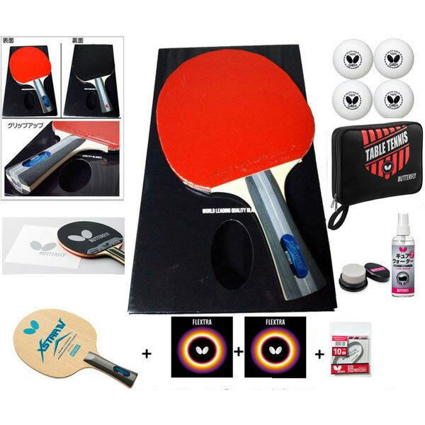 /あす楽   Butterfly バタフライ卓球ラケットセット(シェーク)オールラウンド用新入生応援卓球セット ラバー貼りサ