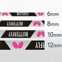 ニッタク(Nittaku) 卓球アパレル SIDING SHIRT サイディングシャツ 男女兼用 NW2194 【カラー】レッド 【サイズ】O