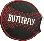 【Butterfly】バタフライ 62830-006 ラケットケース メロワ・ヘッドケース [レッド]【卓球用品】卓球用ケース/ラケットケース/バッグ ※DM便発送不可【RCP】