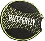 【Butterfly】バタフライ 62830-107 ラケットケース メロワ・ヘッドケース [ライム]【卓球用品】卓球用ケース/ラケットケース/バッグ ※DM便発送不可【RCP】
