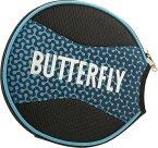 【Butterfly】バタフライ 62830-177 ラケットケース メロワ・ヘッドケース [ブルー]【卓球用品】卓球用ケース/ラケットケース/バッグ ※DM便発送不可【RCP】