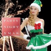 ◆【エナメルツリーサンタ】クリスマスツリーみたいなグリーンカラーが可愛いコスチューム☆エナメル素材とペプラムスカートのデザインが個性的!胸元のリボンも可愛い♪【サンタクロースコスプレ/クリスマス用品/クリスマス コスプレ】【RCP】
