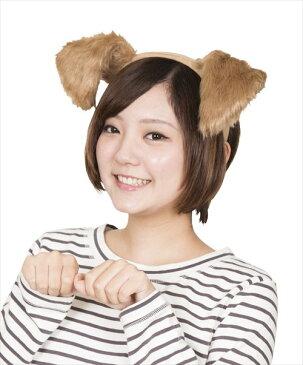 ◆【わんわん犬耳カチューシャ】ワイヤー入りでリアルな垂れ耳の形を再現した犬耳カチューシャ♪ふさふさのファーで高級感が有り可愛いです。【キャラクターレプリカ】【コスプレ用品】【RCP】