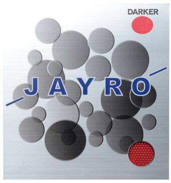 ■卓球ラバー DM便送料無料■【DARKER】ダーカー R-134 ジャイロ OX (一枚)【卓球用品】粒高ラバー/卓球/ラバ-【RCP】