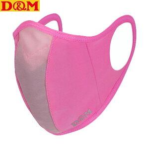 【D&M】ディーアンドエム 109561 サポーターメーカーのランナーマスク ピンク L[マスク/衛生用品/1枚入/スポーツ用マスク/男女兼用/メンズ/レディース]【RCP】