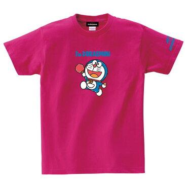 ◆DONIC◆ドニック YL115-FB DONIC I'm DORAEMON コットン 卓球Tシャツ B(男女兼用) [ピンク]ドラえもんTシャツ/どらえもん/ドラエモン【卓球用品】Tシャツ/卓球Tシャツ/卓球【RCP】