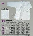【クザクラ】九櫻(九桜) A12 合気道着 A1 【#2】 ...