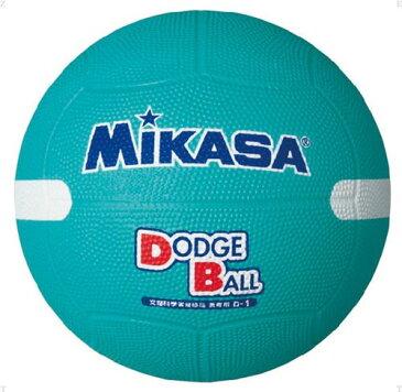 【MIKASA】ミカサ D1W-G 教育用白線入りドッジボール1号 [グリーン][ハンドボール/ドッヂボール][ボール]年度:14【RCP】