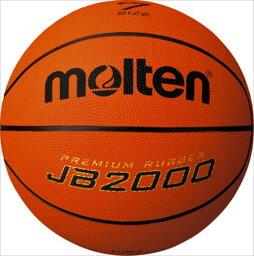 ▼molten▼モルテン B7C2000 JB2000 ●7号球●男子用/周囲74.9〜78●直径約24.5●7号球一般・大学・高校・中学生用[シリーズ:バスケットボール]年度:2017【RCP】