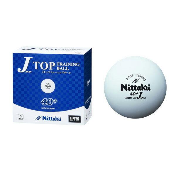卓球, ボール Nittaku 40mm40560NB-1366 (J ) RCP