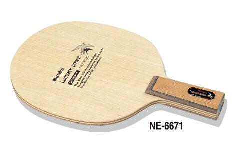 ニッタク ルデアックパワー C NE-6671 7枚合板パワフルプレー中国式ペンラ...