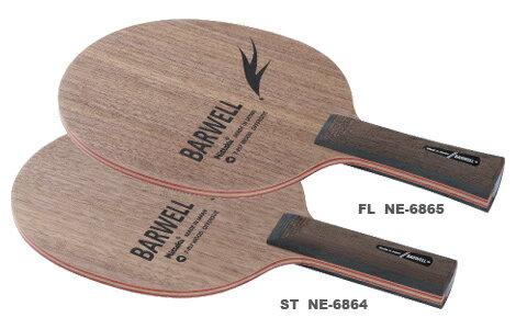 ■送料無料■ニッタク バーウェル FL(フレア) NE-6865 匠極めた7枚合板−ハードタイプ...