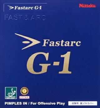 /あす楽 ■卓球ラバーメール便■ Nittaku ニッタクファスタークG-1NR-8702スピンドライブ重視 ファスタークG